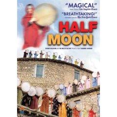 Half_Moon
